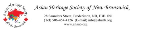 Asian Heritage Society of New Brunswick